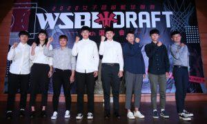 WSBL第一屆選秀