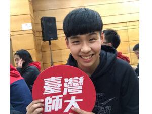 2017UBA 黃湘婷