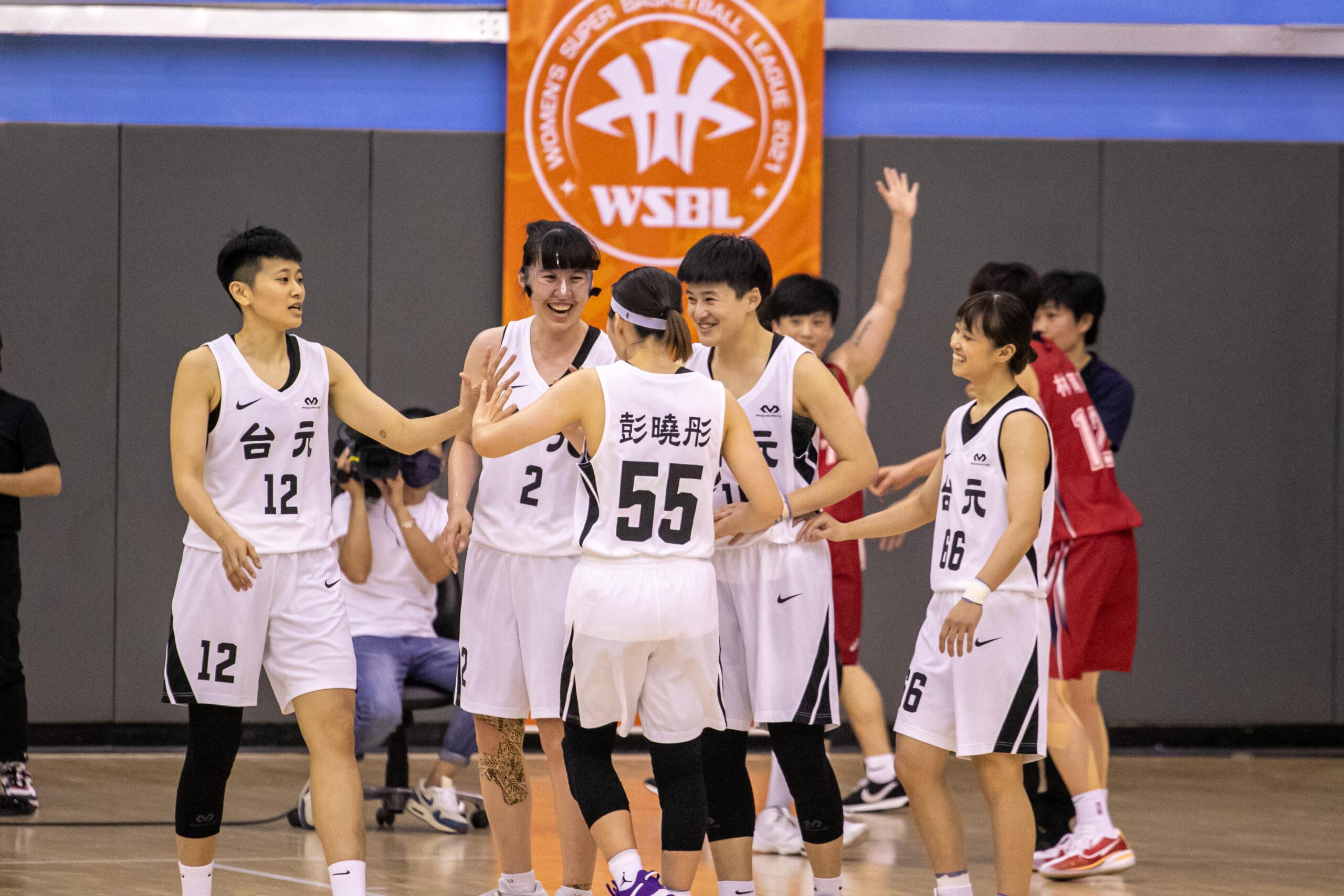 16th WSBL 台元